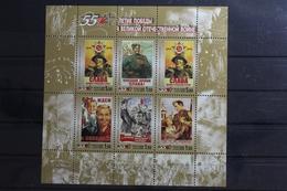 Russland Block 33 Mit 806-809, 2x810 ** Postfrisch #TA296 - Russland & UdSSR