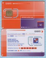 UKRAINE / GSM / Unused SIM Card / Phonecard.  UMC. 2000s - Ucraina