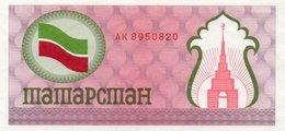TATARSTAN=UNIFACE   100  RUBLES     P-5 B      UNC - Tatarstan