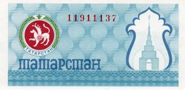 TATARSTAN=UNIFACE   100  RUBLES     P-6c      UNC - Tatarstan