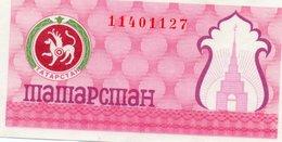 TATARSTAN=UNIFACE   100  RUBLES     P-6b      UNC - Tatarstan