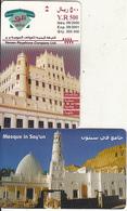 """YEMEN - Mosque In Say""""un, 06/00, Sample(no Chip, No CN) - Jemen"""