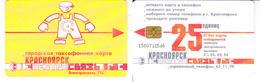 Phonecard   Russia. Krasnoyarsk  25 Units - Russia
