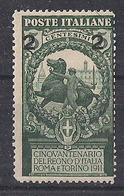 REGNO D'ITALIA 1913 FRANCOBOLLI DEL 1911 SOPRASTAMPATI SASS. 99 MLH VF - Nuovi