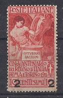 REGNO D'ITALIA 1913 FRANCOBOLLI DEL 1911 SOPRASTAMPATI SASS. 100  MLH VF - Nuovi