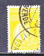 PORTUGAL  419   Perf. 13 1/2  X 14  (o)   1926 Issue - Used Stamps