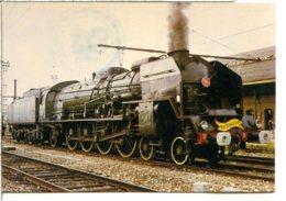 33230 GUÎTRES - Locomotive à Vapeur 241 P9 - Cachet Amis Du Chemin De Fer - France