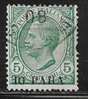 Italy Offices In Turkey Scott # 13 Used Italy Stamp Surcharged, 1908 Second Printing, CV$52.50 - La Canea