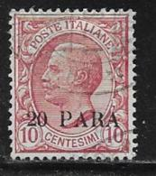 Italy Offices In Turkey Scott # 14 Used Italy Stamp Surcharged, 1908 Second Printing, CV$52.50 - La Canea