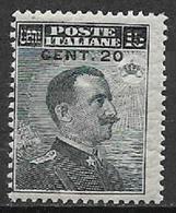 REGNO D'ITALIA   1916   EFFIGE SOPRASTAMPATO   SASS. 106   MLH VF - Nuovi