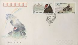 ◆◆◆ China   1989  Brown-eared Pheasant, Crossoptilon Mantchuricum (T.134)  FDC+++ - 1980-89