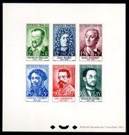 Epreuve Collective YT N° 1166 à 1171 - Cote: 325 € - - Epreuves De Luxe