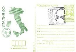 Sport  FOOTBALL - W.Cup ITALIA  1990   Postal Card + Sp.first Day   ( II ) BULGARIA / Bulgarie - 1990 – Italia