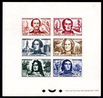Epreuve Collective YT N° 1207 à 1212 - Cote: 325 € - - Luxury Proofs