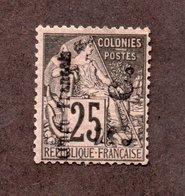 Congo N°4Aa N* TB  Cote 320 Euros !!!RARE - Unused Stamps