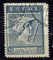 Grèce  Ob,  N° 194 - 1861-86 Hermes, Gross