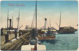 82-1133 Estonia Haapsalu Harbour Port Postal History Russia - Estonia