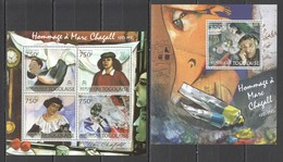 TG833 2012 TOGO TOGOLAISE ART PAINTINGS TRIBUTE TO MARC CHAGALL 1KB+1BL MNH - Andere