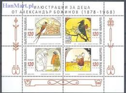 Bulgaria 1998 Mi 4323-4326 MNH ( ZE2 BULark4323-4326 ) - Bulgarien