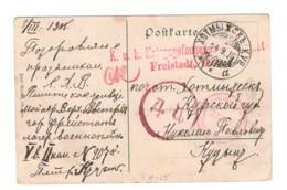 02435 Freistadt 1WW Russia Khotmyzhsk Feldpost Censored K. U. K. Krigsgefangen Prisoner - 1850-1918 Impero