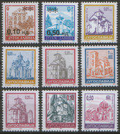 Yugoslavia 1994 Definitive Stamps - Complete Year, MNH (**) - 1992-2003 Sozialistische Republik Jugoslawien