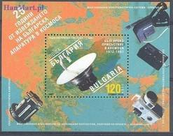 Bulgaria 1997 Mi Bl 234 MNH ( ZE2 BULbl234 ) - Bulgarien