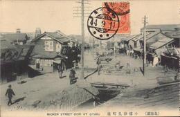 Japon, Otaru, Mioken Street Dori       (bon Etat) - Japan