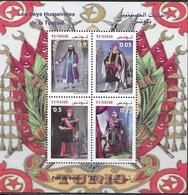 TUNISIA,  2019, MNH,COSTUMES, HISTORICAL FIGURES, HUSAINID BEYS, SHEETLET - Costumi