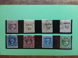 GRECIA 1900 - Testa Di Mercurio - Sovrastampati - Nuovi*/timbrati + Spese Postali - 1900-01 Soprastampa: Hermes Heads & Giochi Olimpici