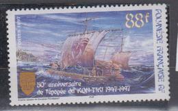 POLYNESIE   1997            N °   548      COTE      2 € 50        ( W 367 ) - Polynésie Française