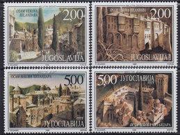 Yugoslavia 1998 Art - 800 Years Of Hilandar Monastery, MNH (**) Michel 2890-2893 - Unused Stamps