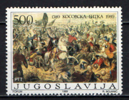 JUGOSLAVIA - 1989 - Defeat Of The Serbians At The Battle Of Kosovo, 1389 - SENZA GOMMA - Neufs
