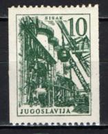 JUGOSLAVIA - 1958 - Sisak Steel Works - Perf. 121/2 Horiz. - MNH - 1945-1992 Repubblica Socialista Federale Di Jugoslavia