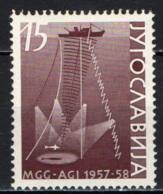 JUGOSLAVIA - 1958 - Intl. Geophysical Year, 1957-58 - MNH - 1945-1992 Repubblica Socialista Federale Di Jugoslavia