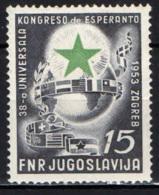 JUGOSLAVIA - 1953 - 38th Esperanto Cong., Zagreb, 7/25-8/1 - MNH - 1945-1992 Repubblica Socialista Federale Di Jugoslavia