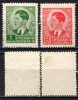 JUGOSLAVIA - 1936 - EFFIGIE DEL RE PIETRO II - SENZA GOMMA - Nuovi