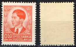 JUGOSLAVIA - 1936 - EFFIGIE DEL RE PIETRO II - MNH - Nuovi