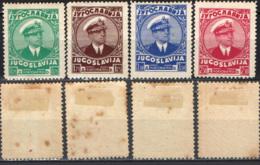 JUGOSLAVIA - 1935 - EFFIGIE DEL RE ALESSANDRO - MH - Nuovi