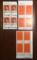 PR China 1966 C122 Lu Hsun  SC#924,925,926, MNH - Nuovi