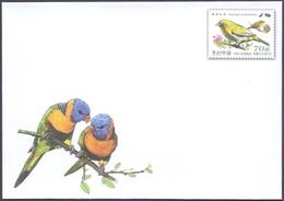 Korea - Birds, Envelope With Printed Stamp, MINT, 2012 - Birds