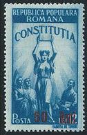 Romania - 1952 - Surcharged - SC 820/872 C37/C41 - MH - Port Dû (Taxe)