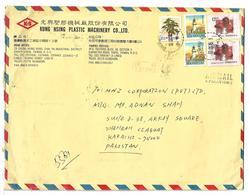 China Airmail Cover Sent To Pakistan. - 1949 - ... République Populaire