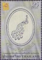 "Thailand - Peacock; ""Classic Thai Silk"", Silk Stamp, MINT, 2010 - Sonstige"