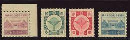 Japan - 1928 - Sakura C46 - C49 - Enthronement Of Emperor Hirohito - MNH - Japan