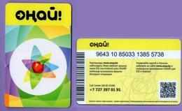 Kazakhstan.  Almaty City. New Logo Of Almaty. Single Payment Card In Bus, Trolleybus, Tram, Metro. - Week-en Maandabonnementen