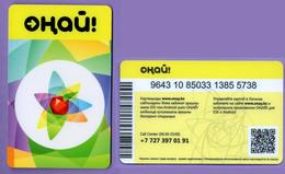Kazakhstan.  Almaty City. New Logo Of Almaty. Single Payment Card In Bus, Trolleybus, Tram, Metro. - Abonnements Hebdomadaires & Mensuels