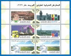 Palestine 1999 Year Mint Stamps MNH(**) Set - Palestine