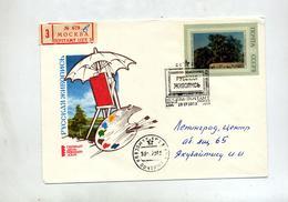 Lettre Recommandée 1973 Tableau - Machine Stamps (ATM)