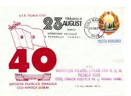 Romania 1984, Philatelic Exhibition - Cartas
