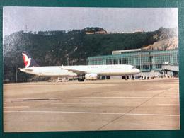 MACAU A VIEW OF THE PLANE AT THE APRON OF THE MACAU INTERNATIONAL AIRPORT. PPC MACAU PHILATELIC CLUB #18 - Cina